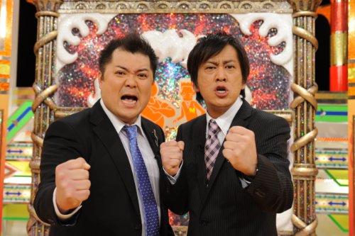 ブラマヨとゆかいな仲間たち アツアツっ!完全版 Vol.1 [DVD]