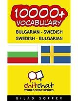 10000+ Bulgarian - Swedish Swedish - Bulgarian Vocabulary (ChitChat WorldWide)