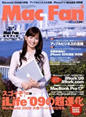 Mac Fan (マックファン) 2009年 03月号