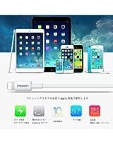 1.5m 1500mm Original High speed Pisen USB charger charging cable for iPhone 6 plus / 6 / 5s / 5 / 5c iPad mini/mini 2 ipod Lightning Data IOS7 IOS8