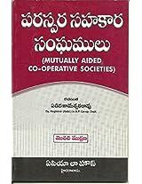 Mutually Aided Co-operative Societies (Telugu)