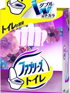 総選挙ウラ側ワイド橋下徹「石原慎太郎ポイ捨て」で高笑い vol.4