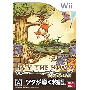 IVY THE KIWI?[アイビィ・ザ・キウィ?]