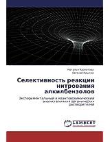Selektivnost' Reaktsii Nitrovaniya Alkilbenzolov