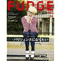 FUDGE 2017年4月号 小さい表紙画像