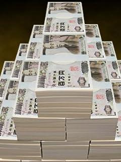 ある日突然年金が消える年金機構の「詐欺まがい手口」許せん! vol.1