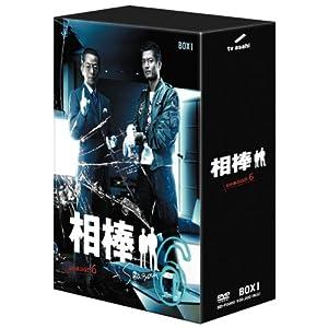 相棒 season 6 DVD-BOX 1 『裏相棒』付仕様