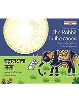 The Rabbit in the Moon/Chandramadhia Sasa (Bilingual: English/Marathi)