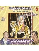 Chellaatagara Maadhappa