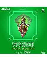 Vishnu Gayathri Manthram