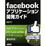 facebookAvP[VJKChl cq