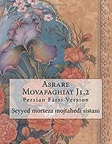 Asrare Movafaghiat J1,2