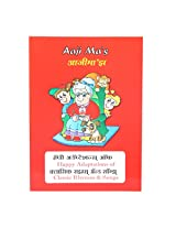 Aaji Ma's Happy Adaptations Of Classic Rhymes & Songs English-Marathi