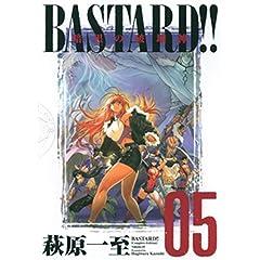 【クリックでお店のこの商品のページへ】BASTARD!! 完全版 5 (愛蔵版コミックス) [コミック]