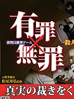 小沢一郎が始める「恐怖の次期総理面接」スケジュール vol.1
