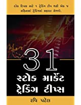 31 Stock Market Trading Tips Gujarati