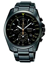 Seiko Lord Chronograph Mens Sports Watch Water Resistant 100m-SNDE65P1