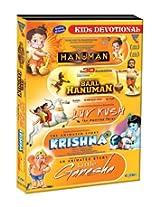 Kids Devotional (Set of 5 VCDsSet - Hanuman/Baal Hanuman (3D)/Luv Kush/Krishna/Little Ganesh) (Hindi)