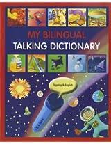 My Tagalog Talking Dictionary in Tagalog and English