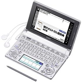 CASIO Ex-word 電子辞書 ポルトガル語モデル 100コンテンツ 2000文学作品 クラシック1000フレーズ収録 ツインカラー液晶 EX-VOICE機能 タフパワー 学習帳機能搭載 XD-D7800