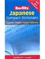 Berlitz Language: Japanese Compact Dictionary (Berlitz Compact Dictionary)