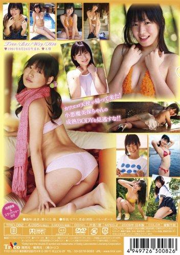 松下美保 Angel Kiss [DVD]