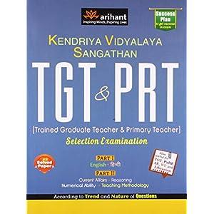 KVS (Kendruya Vidyalaya Sangathan) PGT (Post Graduate Teacher) Selection Examination (Old Edition)