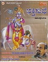 Bhakthi Sudhe