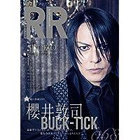 ROCK AND READ 2016年Vol.68 小さい表紙画像
