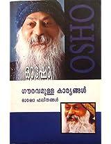 Gouravamulla Karyangal