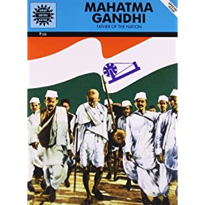 Mahatma Gandhi: Special Issue (Amar Chitra Katha)
