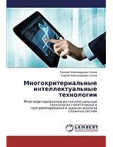 Mnogokriterial'nye Intellektual'nye Tekhnologii