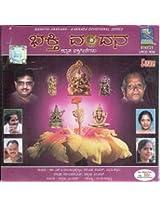 Bhakthi Vandana