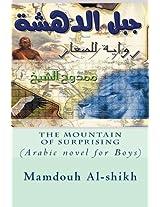 The Mountain of Surprising: Volume 3