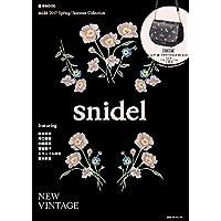 snidel 2017 ‐ SPRING & SUMMER 小さい表紙画像