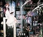 石川智晶の3rdアルバムに東京、大阪でのライブ招待応募券を封入