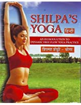 Shilpas Yoga - (In Hindi)