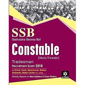 SSB Constable (Tradesman Recruitment Exam 2016)