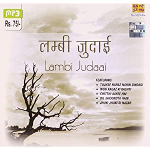 Lambi Judai - Ghazal From Films and Other Hits