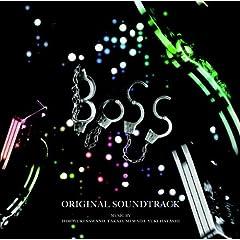 : BOSS オリジナル・サウンドトラック