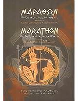 Marathon: The Battle and the Ancient Deme