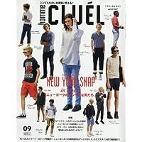 CLUEL homme 2017年9月号 小さい表紙画像