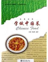 Chinese Food: Xue Zuo Zhongguo Cai