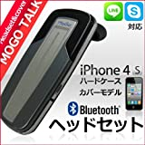 MoGoTalk BluetoothwbhZbg iPhone4/4sP[X t wbhtH MOGO01MoGo