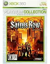 Saints Row (Platinum Collection) [Japan Import]
