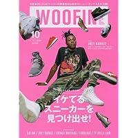 WOOFIN' 2016年10月号 小さい表紙画像