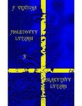 Blakytnyy Lytsar (Fioletovyy Lytsari)