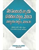 Criminal Law (Amendment) Act, 2013 - Nirbhaya Act (Telugu)