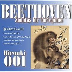 大井浩明独奏 ベートーヴェン:ソナタ第4番、第8番《悲愴》、第19番&第20番のAmazonの商品頁を開く