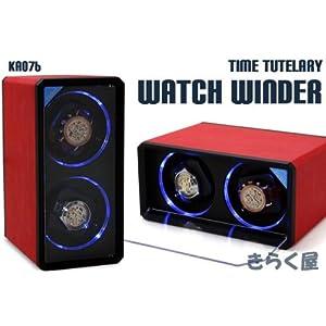 【クリックでお店のこの商品のページへ】LED搭載ツインワインディングマシーン 2連式■腕時計自動巻■ウォッチワインダーKA076RD